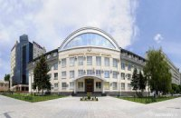 Шокин назначил прокурора Луганской области