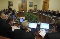 Янукович может назначить новых министров до 11:00