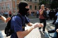 Київрада заборонила громадським формуванням носити балаклави