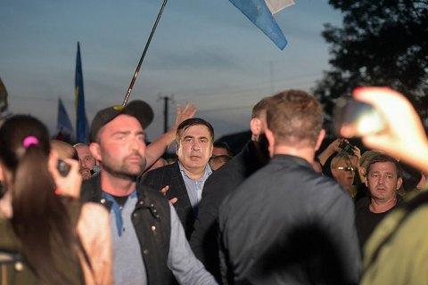 Прорыв Саакашвили через границу обошелся в $300 тысяч
