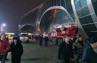 """Домодєдово"" пред'явили позов у рамках справи про теракт"