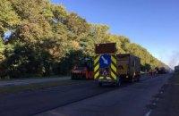 Черновицкая и Сумская области оказались аутсайдерами по темпам ремонта дорог