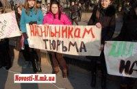 На митинги в поддержку Оксаны Макар пришли тысячи людей