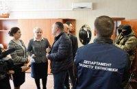 В администрации Бердянского морпорта провели обыск