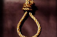 В Афганистане казнили 5 осужденных за убийство и похищение людей