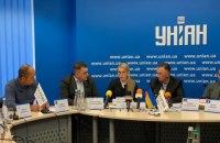 Тимошенко предложила разработать альтернативный законопроект о службах такси