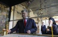 Порошенко заявил, что Варфоломею поступают угрозы из Москвы