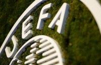 В УЄФА завершилося засідання у справі про матч Швейцарія - Україна