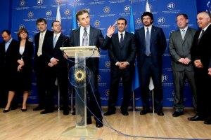 Іванішвілі оголосив склад уряду Грузії