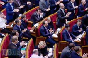 Парламент висловив недовіру Нацраді з телерадіомовлення