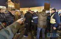 На Майдані вдруге за день сталася сутичка з поліцією через спроби встановити намет