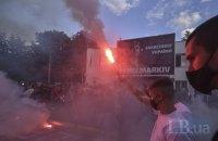 Під МВС відбувається акція з нагоди річниці нападу на Катю Гандзюк