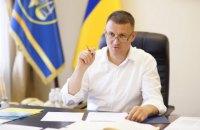 За пів року ДФС забезпечила відшкодування збитків по кримінальним провадженням у сумі майже 2 млрд грн