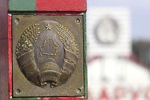 Пограничники ограничили проезд через границу с Беларусью