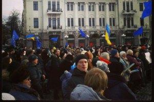 В Харькове митингуют в поддержку Януковича