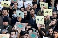 """У Тегерані противники карикатур на пророка Мухаммеда зажадали """"смерті Франції"""""""
