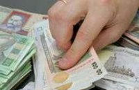 В Днепропетровской области более 2 тыс. предприятий официально повысили зарплату