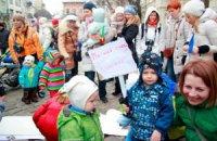 """По Львову прошли маршем дети с плакатами """"Таможенный союз - какашка!"""""""