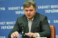 СБУ оголосила в розшук екс-міністра Ставицького