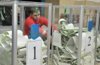 Вибори на Донбасі відбудуться на підконтрольній Україні території