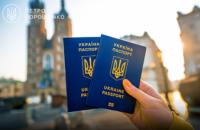 Безвизом с ЕС воспользовались уже 300 тыс. украинцев, - Порошенко
