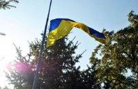 У Донецькій області хлопець з дівчиною зірвали і підпалили український прапор