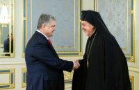 Екзарх Еммануїл запросив Порошенка в монастир на Афоні, де писали томос про автокефалію ПЦУ