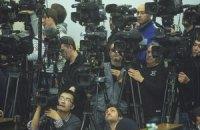 Нацрада просить заборонити в'їзд в Україну 38 російським журналістам