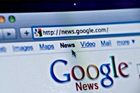 Google News понизит пропагандистские RT и Sputnik в результатах выдачи
