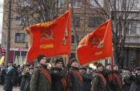 Нацгвардия прошла на параде в Кривом Роге с красными флагами, назначена служебная проверка (обновлено)