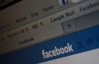 Facebook попал в российский реестр запрещенных сайтов