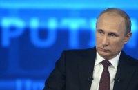 Путін обговорив із членами радбезу Росії ситуацію в Україні