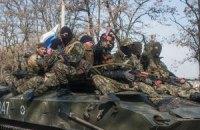 Слов'янськ активно залишають російські військовослужбовці, - Тимчук