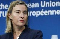 Могеріні закликала посилити політичний та дипломатичний тиск на Росію