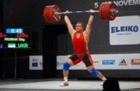 "Українець Прошак завоював ""золото"" на ЧЄ з важкої атлетики"