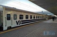 """""""Укрзалізниця"""" обіцяє забезпечити пасажирів протиепідемічними заходами під час локдауну"""