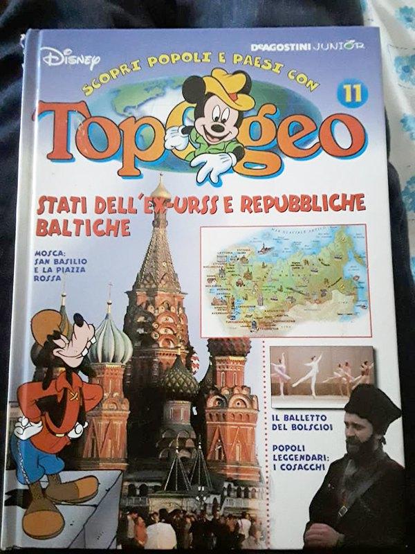 'Пізнавальна' книга від видавництва 'DeAgostini'.