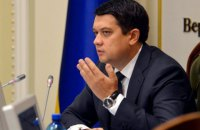 Рада может собраться на внеочередное заседание для рассмотрения тарифных вопросов