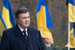Янукович призывает почтить память жертв репрессий