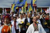 Тысячи оппозиционеров собрались в центре Киева в честь Дня Независимости