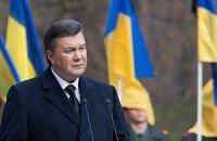 Янукович и Коморовский открыли мемориал в Быковне