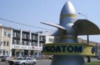 """""""Турбоатом"""" может быть продан в 2013 году"""