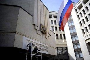 Російський мінфін забракував податкові пільги для Криму