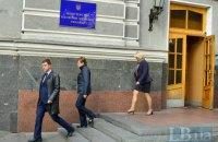 Госсекретарем Минздрава избран замдиректора Института законодательства Верховной Рады