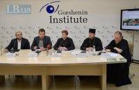 Голови українських церков пройдуть ходою центром Києва на захист прав дітей і сімей