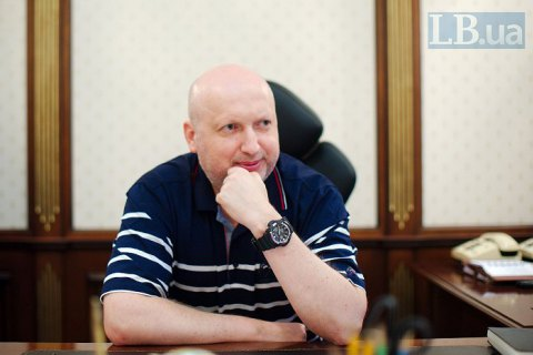 https://lb.ua/news/2019/07/15/432155_aleksandr_turchinov_dominiruet.html