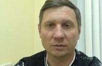 Нардеп Шахов вылечился от коронавирусной болезни