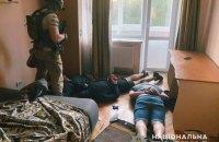 На Прикарпатті викрили банду, яка займалася вимаганням