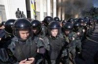 """""""Свобода"""" и """"Правый сектор"""" отрицают участие в драках под Радой"""
