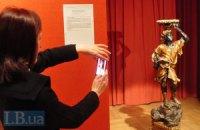 В музее Ханенко собирают деньги на реставрацию наиболее ценных экспонатов